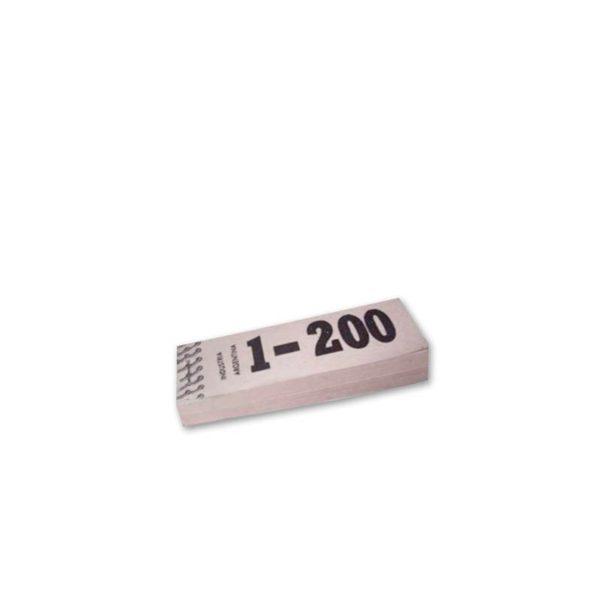 NUMEROS 1-200
